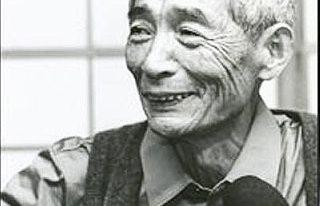 Fujisawa Hideyuki