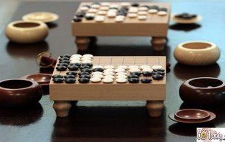 tự học chơi cờ vây