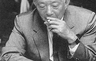 Ying Chang Ji